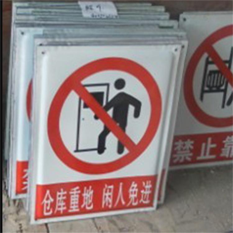 泰州搪瓷标牌