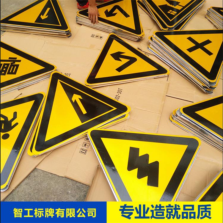 黄埔交通标志牌