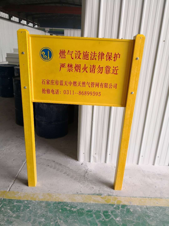 吴川电力标桩