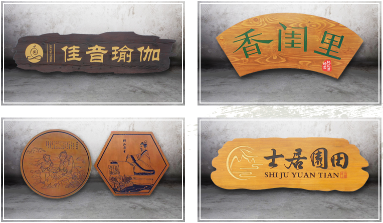 三台金属浮雕牌匾