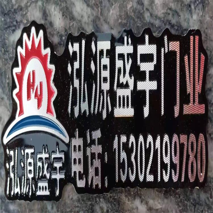 泰州高光标牌