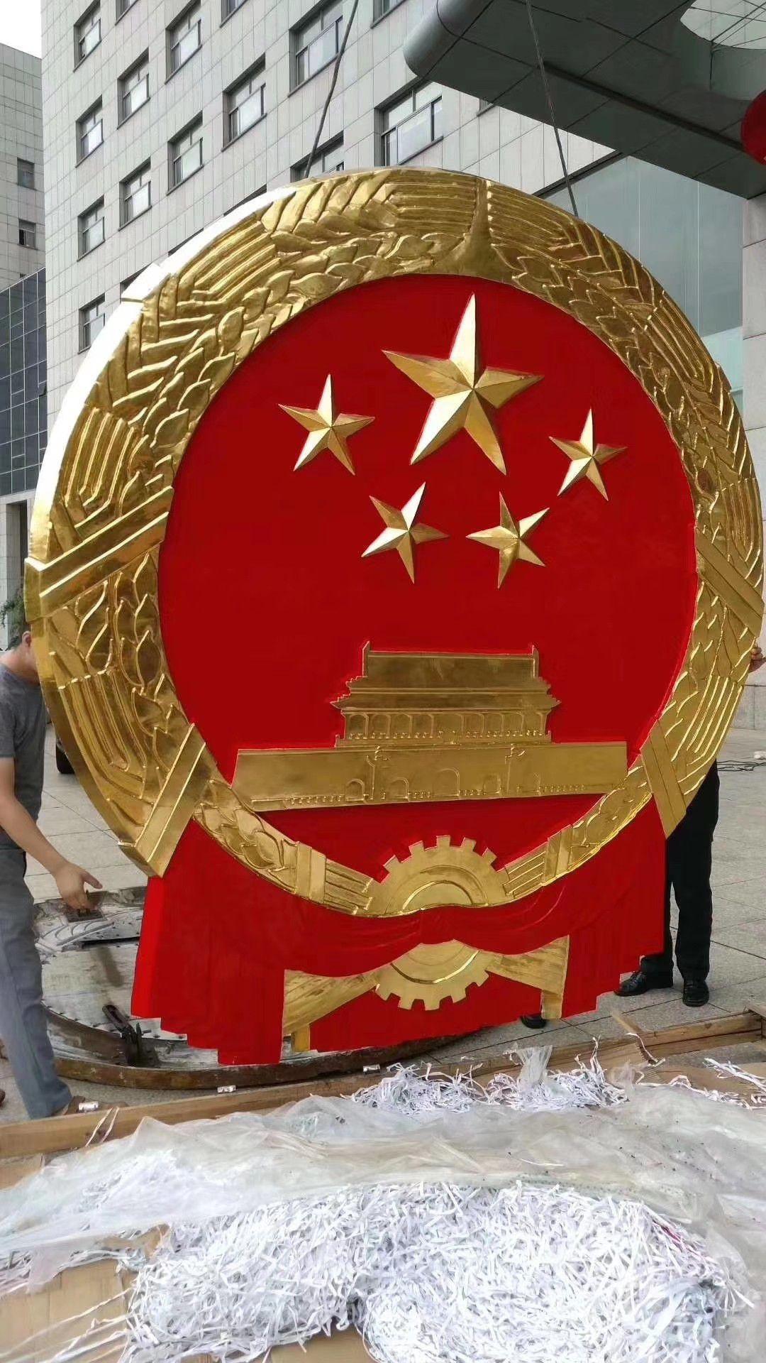 乌海警徽团徽定制