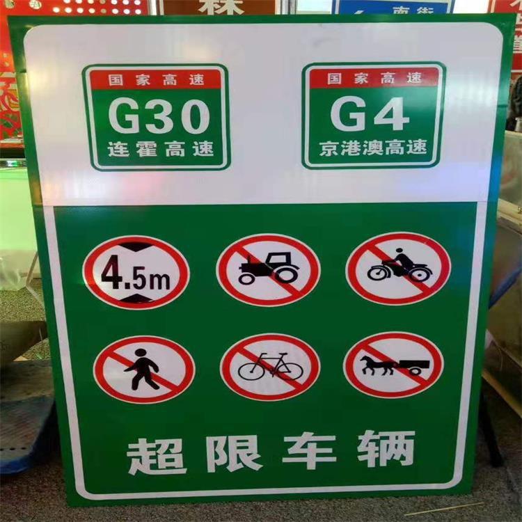 乐清交通标志牌